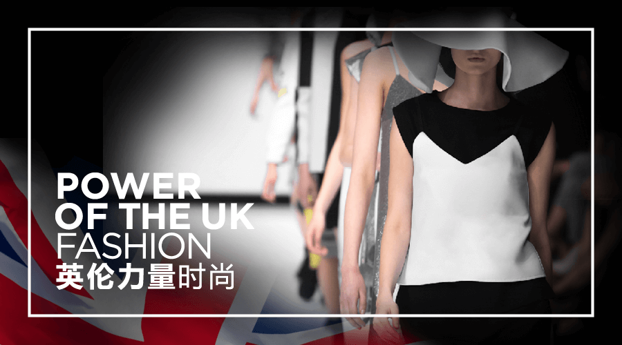 BOB_18_Power of the UK_Landscape_Fashion