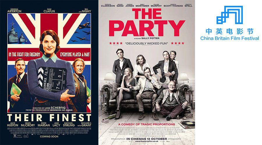 Film-Fest-1