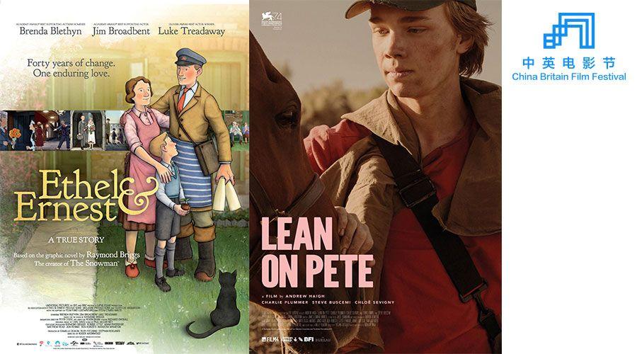 Film-Fest-2