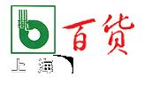 SMCPTA上海百货