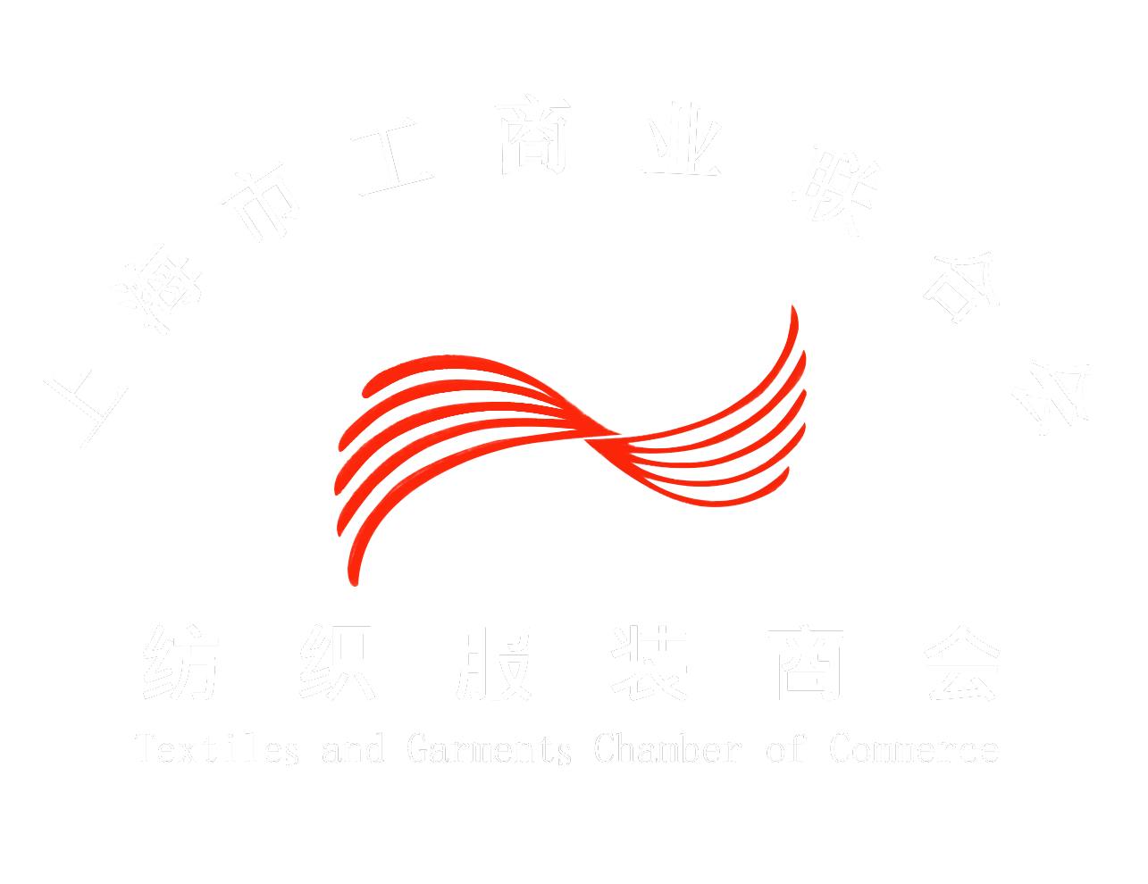 the-shanghai-federation-of-industry-commerce-textile-garment-chamber-of-commerce
