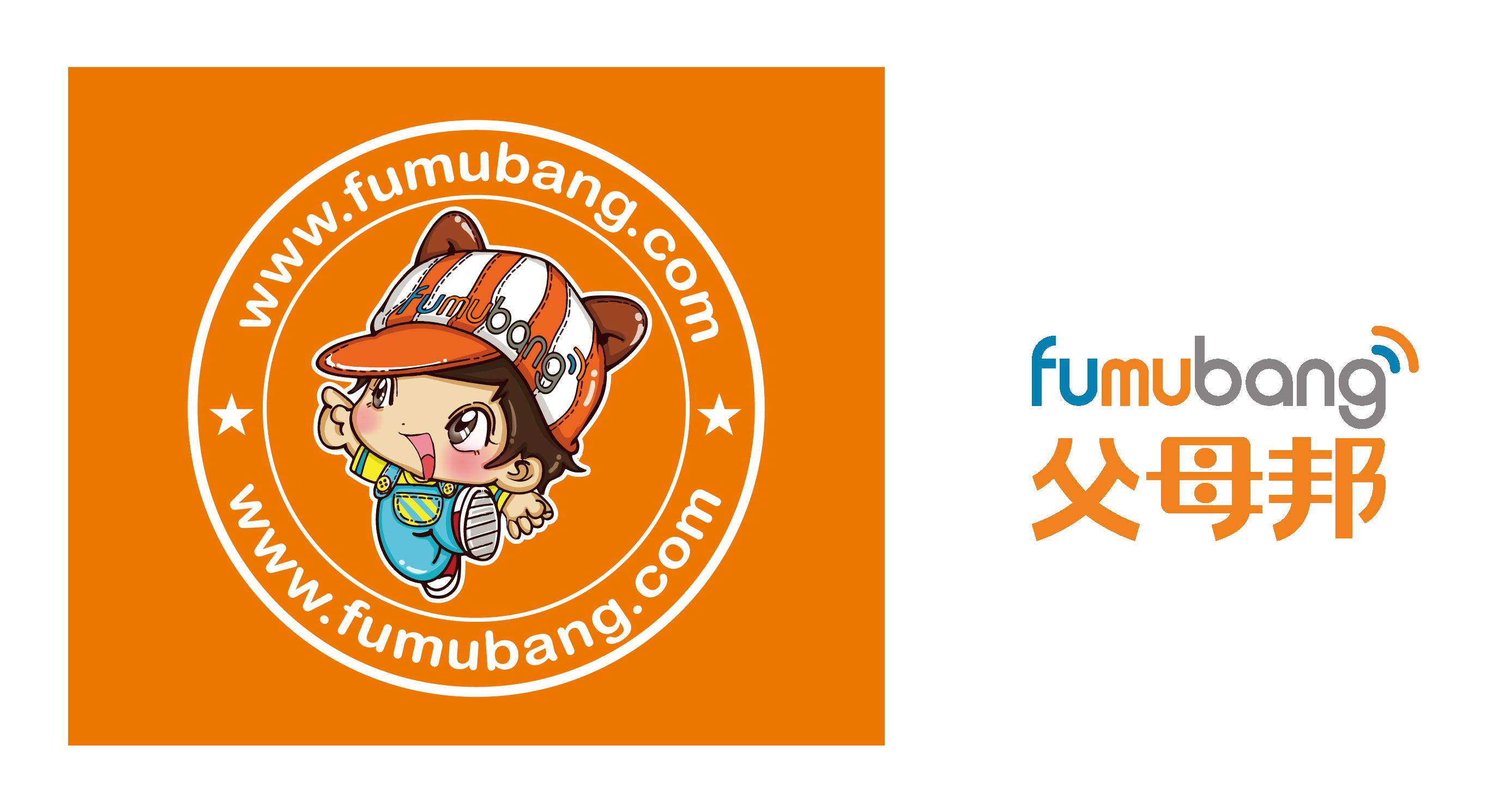 fumubang