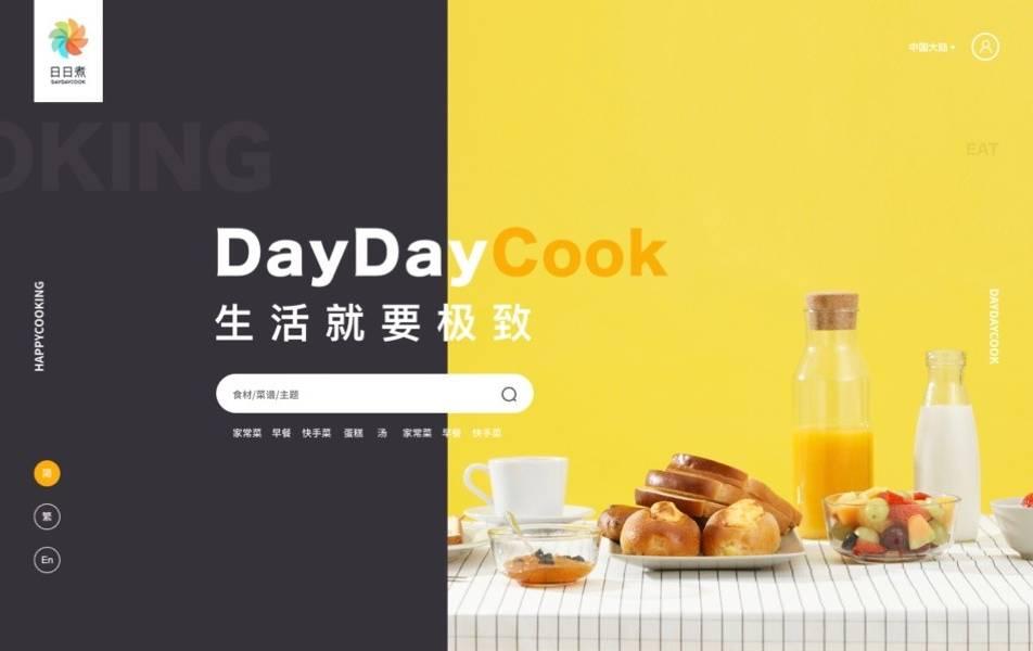 DayDayCook